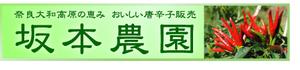 banner_200_40.jpg